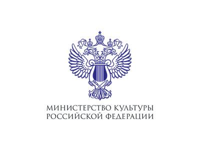 Поздравление от  Министр культуры Российской Федерации