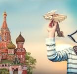 """VI Международный интеграционный творческий фестиваль """"Ты-Легенда"""" """"Мирное небо"""""""