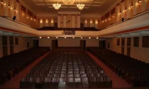 Большой концертный зал Дома Офицеров