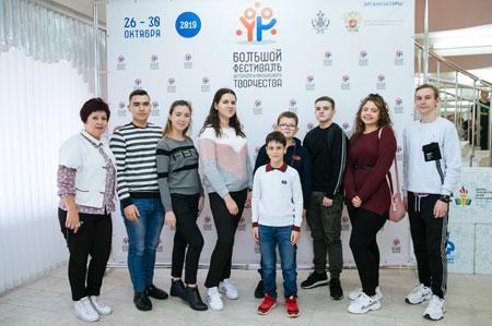 Фонд «Ты - легенда» с 26 по 30 октября организовал II Всероссийский фестиваль «Как взмах крыла»