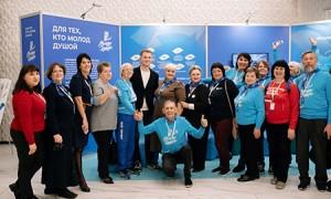 Всероссийский форум «Серебряные» волонтеры