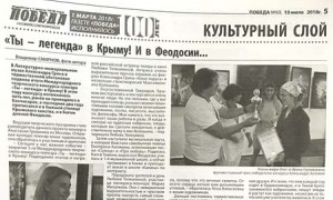СМИ о проведенном пленэре